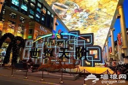 北京拍照景区推荐,北京最适合拍照的12个地方[墙根网]