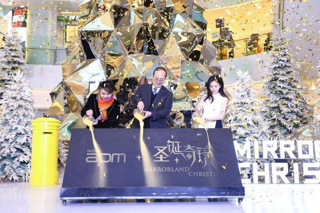 (图一从左至右)艺术家 白根昌和、北京apm总经理 蔡志强、艺人 熊乃瑾