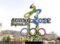 北京最近的雪山度假勝地,冬奧會主賽場!