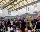 2019上海烘焙展时间|地点|免费门票预定