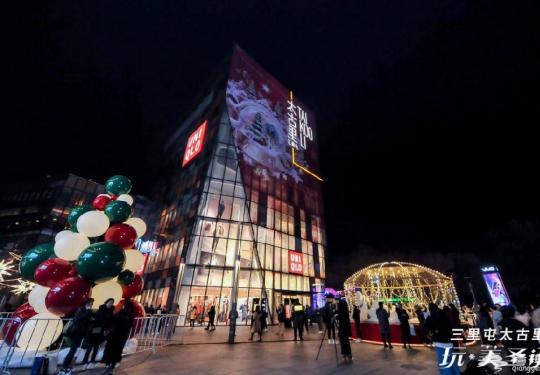 2018北京圣诞节去哪拍照?京城各大商圈推荐