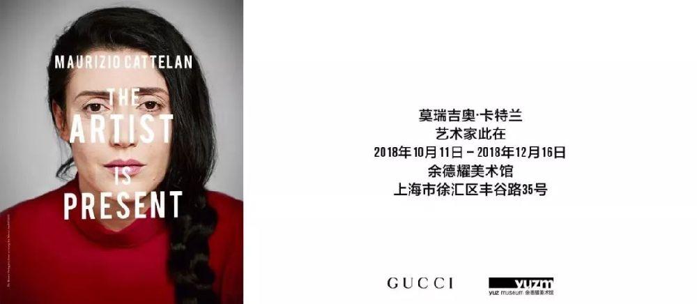 12月上海各大各大美术馆展览大全