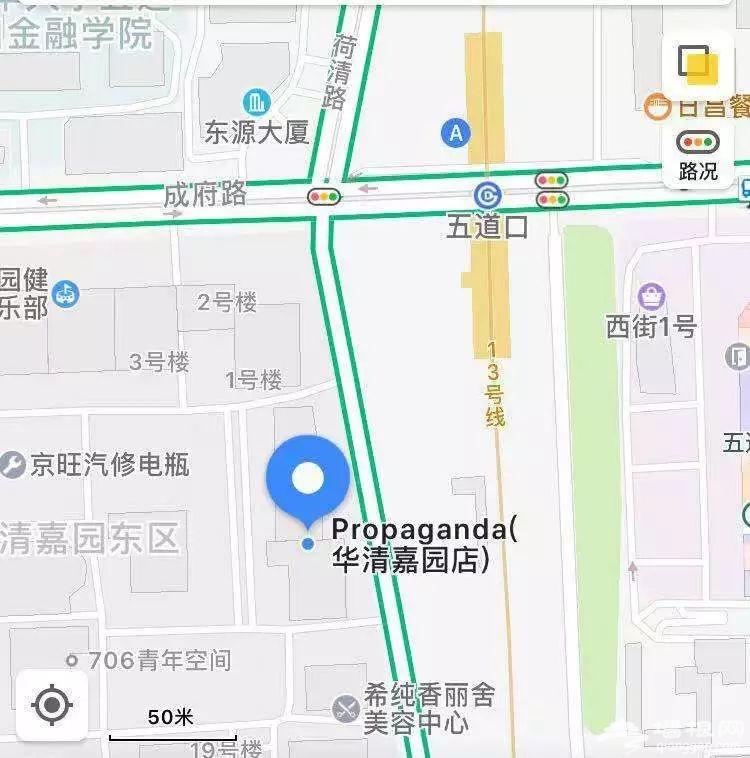 2018北京高校圣诞电音狂欢趴(时间 地点 报名)