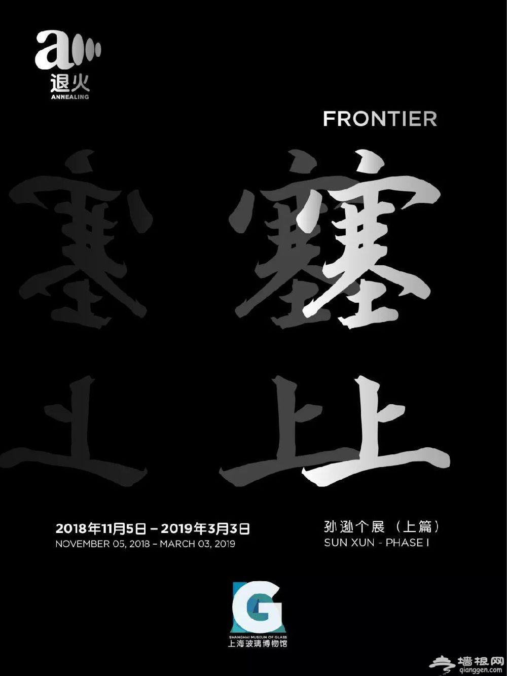 上海玻璃博物馆退火项目时间+门票预订+交通[墙根网]
