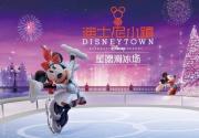 上海冬季滑冰好去处 这些地方可滑冰