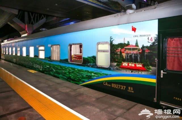 天津直达坝上的旅游专列昨晚开通,带酒吧、咖啡厅、ktv……[墙根网]