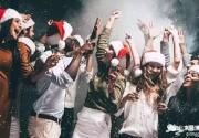 2018北京蓝黛酒吧圣诞节狂欢派对时间、地点、福利