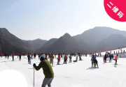 石家庄红崖谷滑雪场游玩攻略(票价+交通指南)