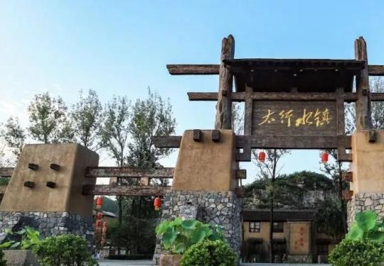 恋乡,太行水镇,竟然私藏了这么多美景,初冬时节去刚刚好!