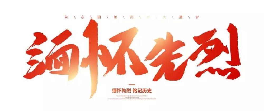 12月13日国际公祭日 盘点上海红色景点[墙根网]