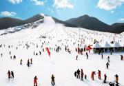 北京渔阳滑雪场12月15日全面开放 低至40元/人