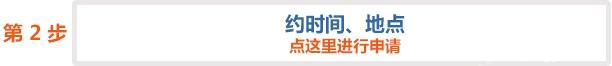 北京台湾通行证办理指南(首次申领+失效重新申领)[墙根网]