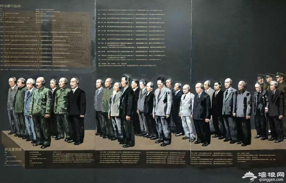 东京审判巨幅长卷油画及影像图片展上海开幕