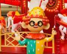 2018北京悠唐购物中心圣诞奇幻夜活动详情