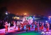 2018重庆欢乐谷圣诞灯光节门票是多少