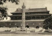 天安门历经近六百年风雨 从明朝皇城南城门至今经历哪些大事件?