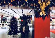 2018北京SKP浪漫白色圣诞奇缘优惠活动一览
