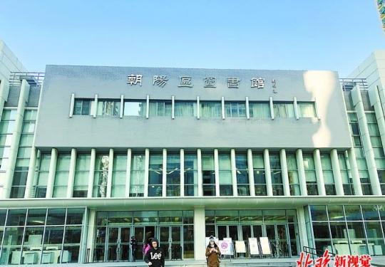 北京朝阳区图书馆新馆:百姓家门口小书城 梦回校园时代