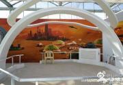 2019北京农业嘉年华活动时间、地点、门票、交通及看点