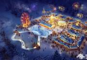 2018-2019沈阳国际冰雪节12月21日丁香湖公园开幕