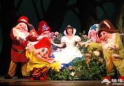亲子剧《白雪公主与七个小矮人》北京演出时间、地点、购票