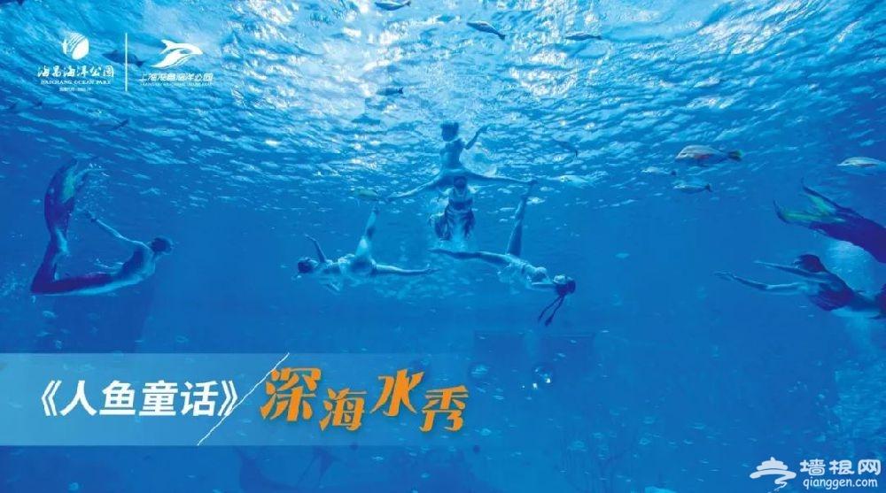 2018上海海昌海洋公园极地冰雪节12月22日开幕