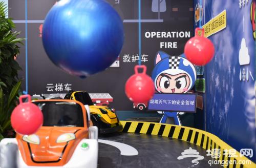 上海新世界大丸百货安全驾驶总动员活动介绍、时间、门票预定[墙根网]