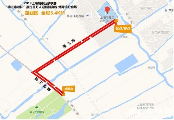 2018第二届嘉定外冈镇音乐路跑节时间、地点、报名方式