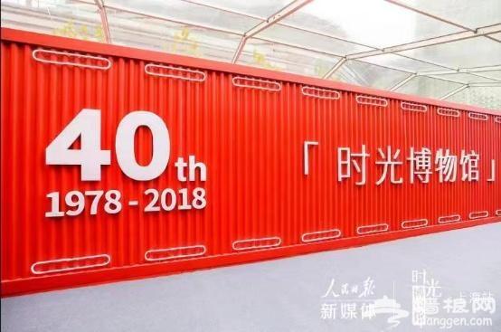 时光博物馆上海站展览时间、地点、门票[墙根网]