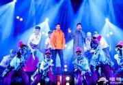 2019北京卫视跨年演唱会门票及时间