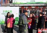 龙潭中湖公园公布初步规划 老北京游乐园摩天轮将如何安置?