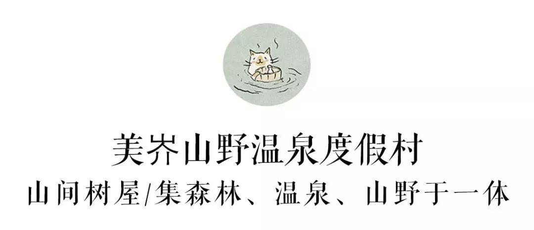 上海周边私藏温泉地图 过一个暖冬 (图)