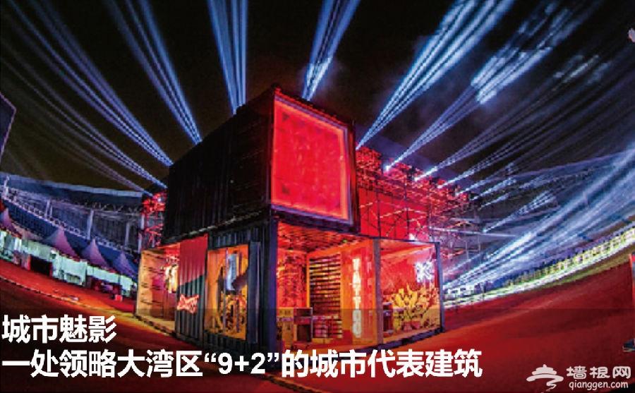 2019广东跨年嘉年华时间、地点、门票价格及演出阵容[墙根网]