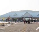 北京昌平雪世界滑雪场营业时间、门票价格以及交通指南