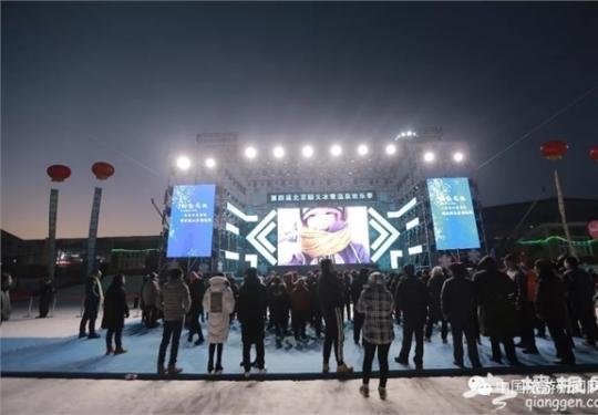 """2019第五届北京顺义冰雪温泉欢乐季""""冰雪Party GO""""电子音乐节"""