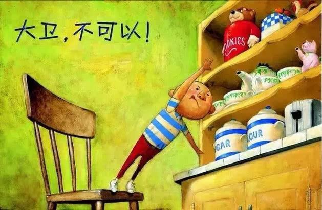 2019年儿童剧《大卫,不可以》北京演出时间、地点、门票[墙根网]