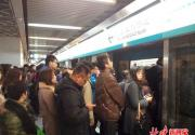 """北京地鐵4號線連續兩天出現延誤 """"遲到""""乘客可開電子延誤證明"""