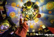 上海大悦城爱有引力展全球首展时间、地点、门票