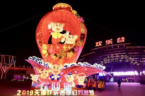 2019天津欢乐谷奇幻灯光节启幕 双人套票99元