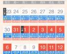 2019春运首日火车票本周日开售 多条铁路新线及多列动车组首次投入