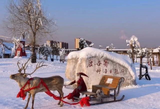 2018~2019怀柔鹿世界欢乐冰雪季(时间+地点+门票)