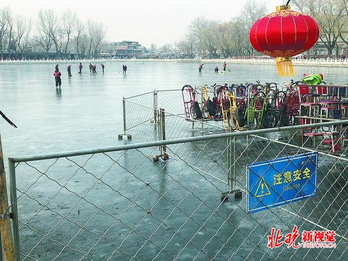 北京什刹海冰场未达开放标准 安全起见想上冰还要等两天[墙根网]