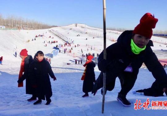"""北京大兴启动市民快乐冰雪季,万张免费冰雪体验票邀市民""""触冰"""""""