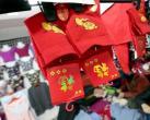 北京望京六佰本豬年年貨大集(時間+地點+公交)