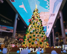 平安夜安排上了!北京城这些梦幻一般的圣诞树,哪棵你最想去合影?