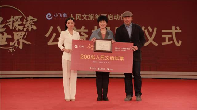 人民文旅年票正式发布,首批近百家景区带你看懂北京[墙根网]