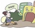上海宝山第二批配建公租房供应配租方案公布(附申请条件)