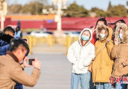 北京天气预报:北京开启冰冻模式,这波冷空气要发威了