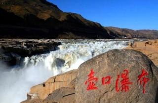 2019锦绣江山年票华北版专属景区游览指南