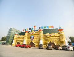 2019锦绣江山年票北京版专属景区游览指南[墙根网]
